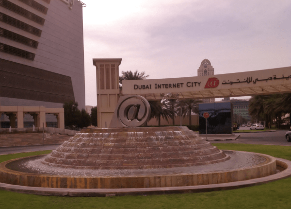 Dubai world central and internet city - local silicon valley